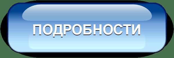 Пробуждение архетипов - 16 ноября 2020г.